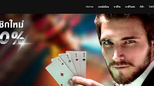 How to ensure safety and security while playing casinos online?